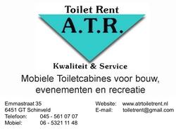 sponsor_atr