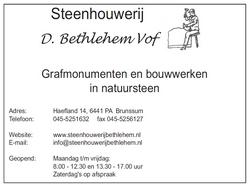 sponsor_bethlehem