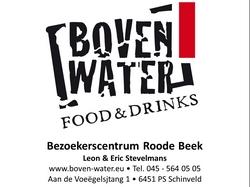 sponsor_bovenwater