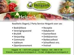 sponsor_heigank