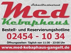 sponsor_med