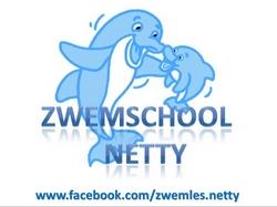sponsor_netty