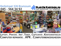 sponsor_planuwkantoor