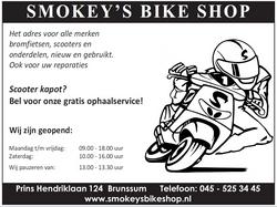 sponsor_smokey